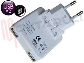 Picture of CARICATORE DOPPIO CHARGER USB 10W 5V/2A SPINA
