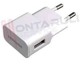 Picture of CARICATORE BIANCO USB 5.3V 2A SPINA GH44-02809A